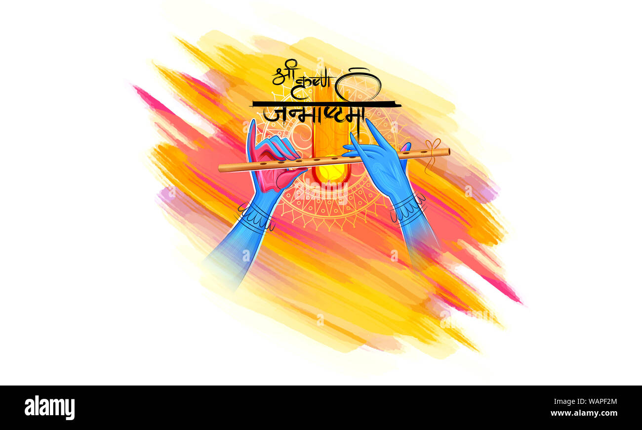 Shree Krishna Janmashtami Typographic Vector Illustration In