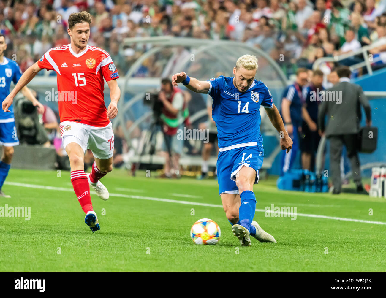 best sneakers cf819 e5fd6 Russia National Soccer Team Stock Photos & Russia National ...