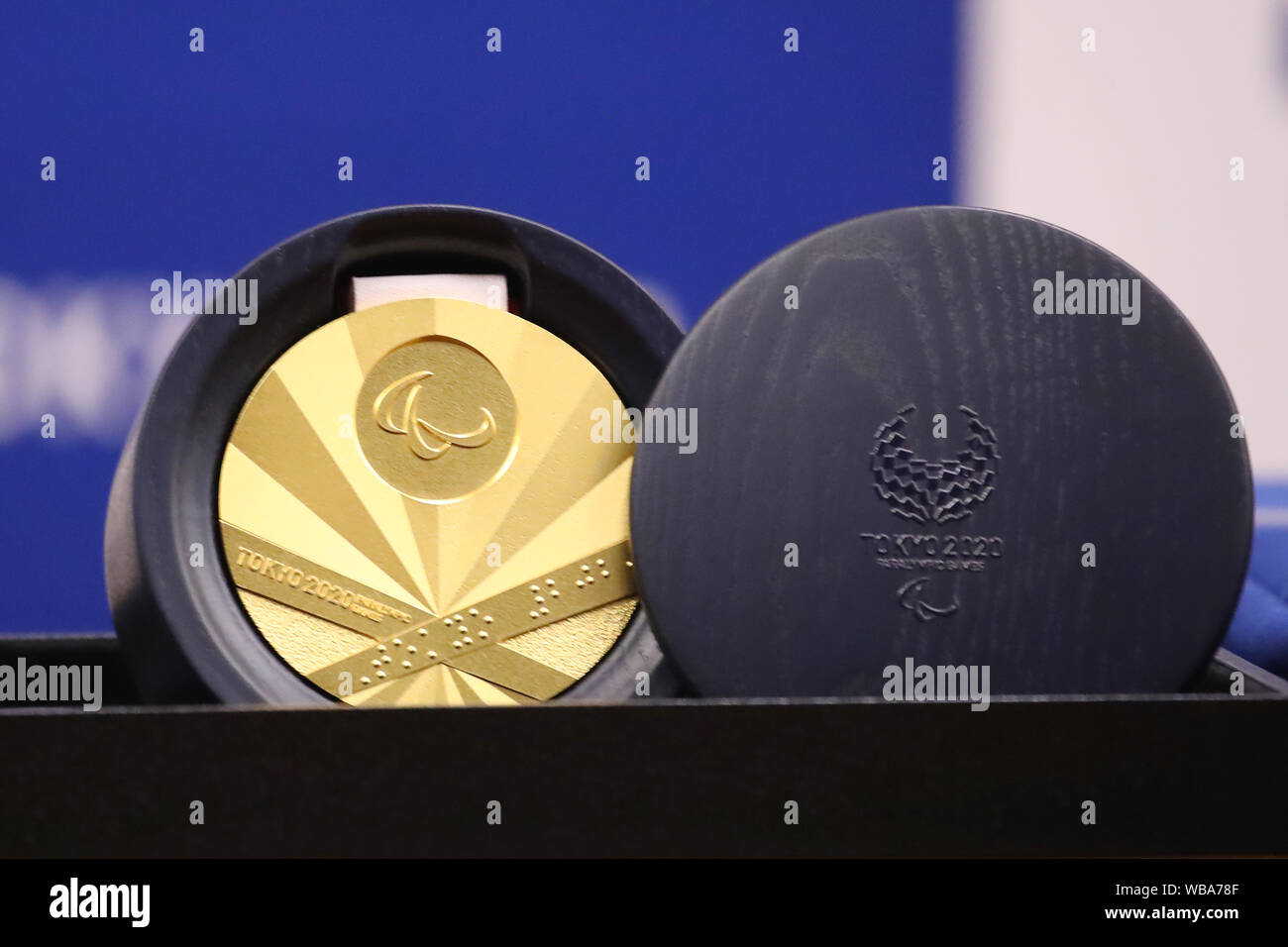 Games With Gold August 2020.Gold Medal August 25 2019 The Tokyo Organizing Committee