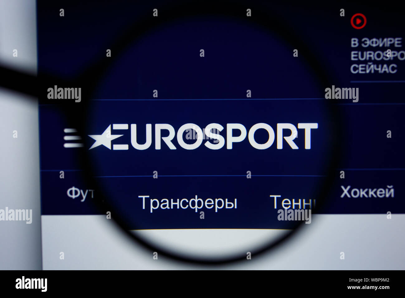Eurosport ru