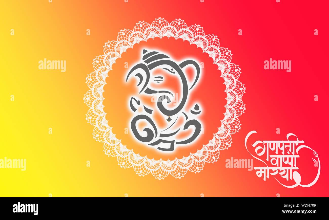 Lord Ganesha Greeting Illustration Background Hindi