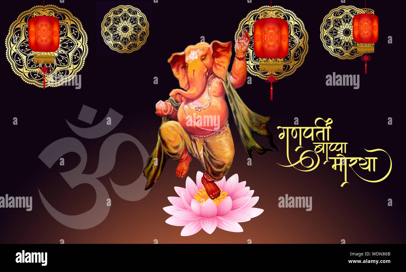 Happy Ganpati Festival Celebration Invitation Greeting Card