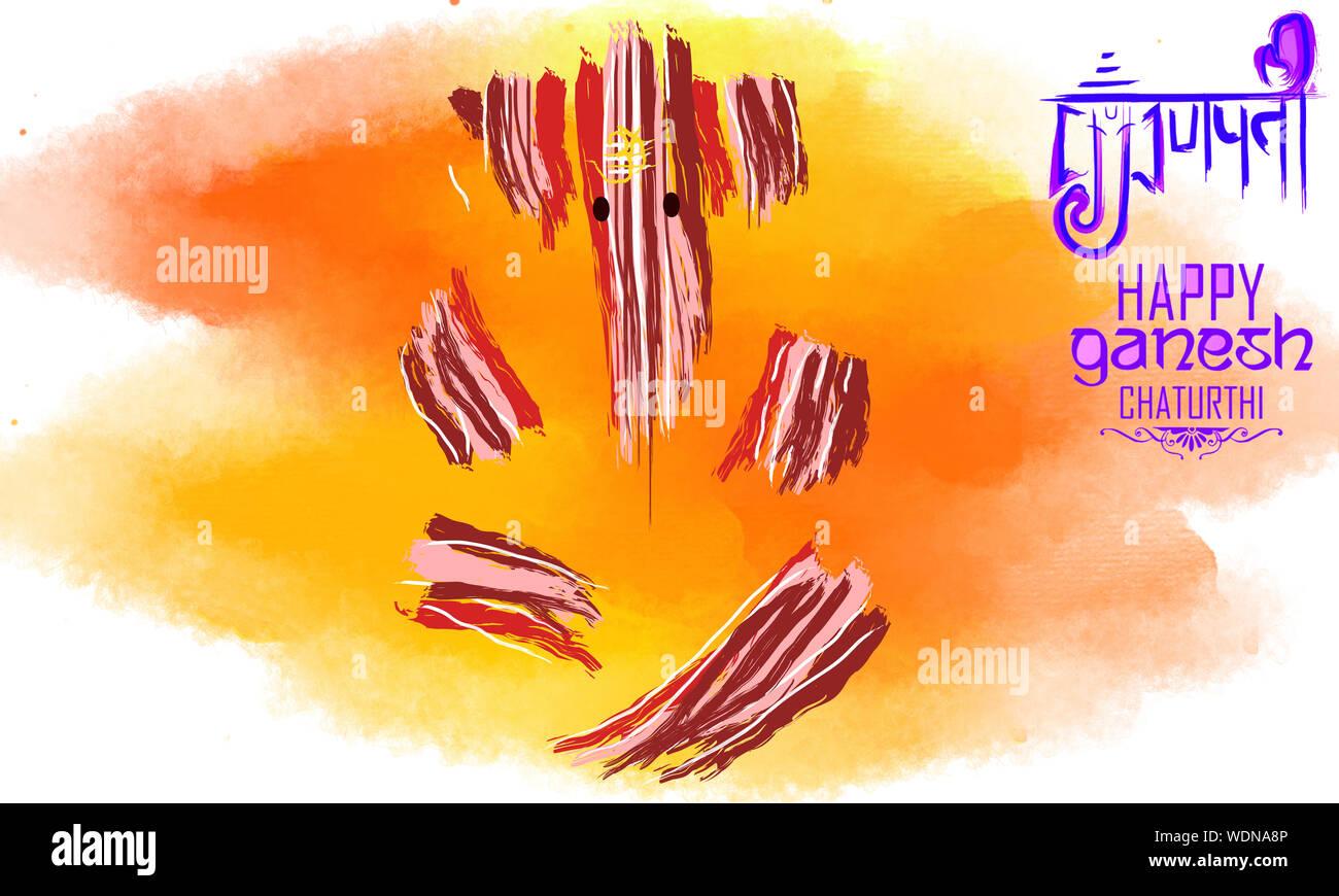 Lord Ganesha Chaturthi Typography Greetings Card