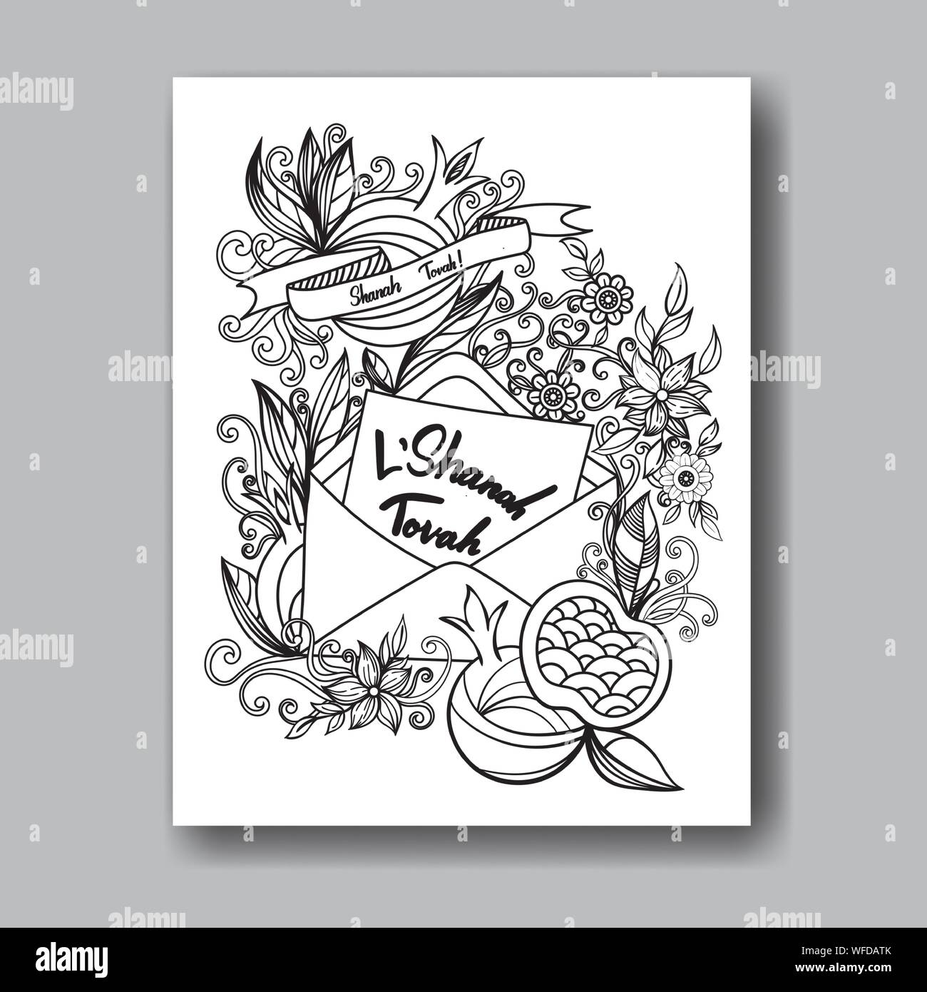 Rosh Hashanah Coloring Page Stock Vector - Illustration of ... | 1390x1300