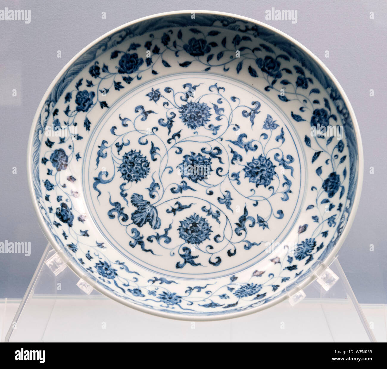 Beijing China Porcelain Plate w// Display Stand