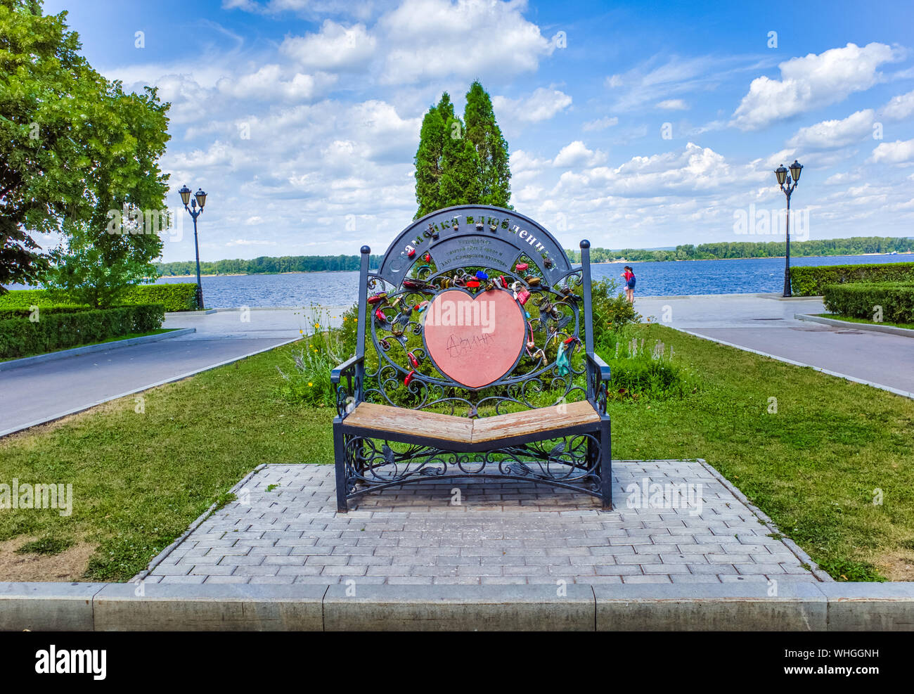 Fabulous Lovers Bench In Central Park Of Samara Russia Stock Photo Evergreenethics Interior Chair Design Evergreenethicsorg