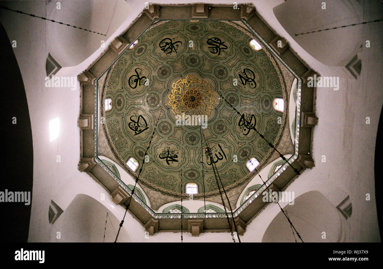 Umayyad Mosque, Jami'A Al-Umawi. Central dome from inside prayer hall. Damascus, Syria Stock Photo