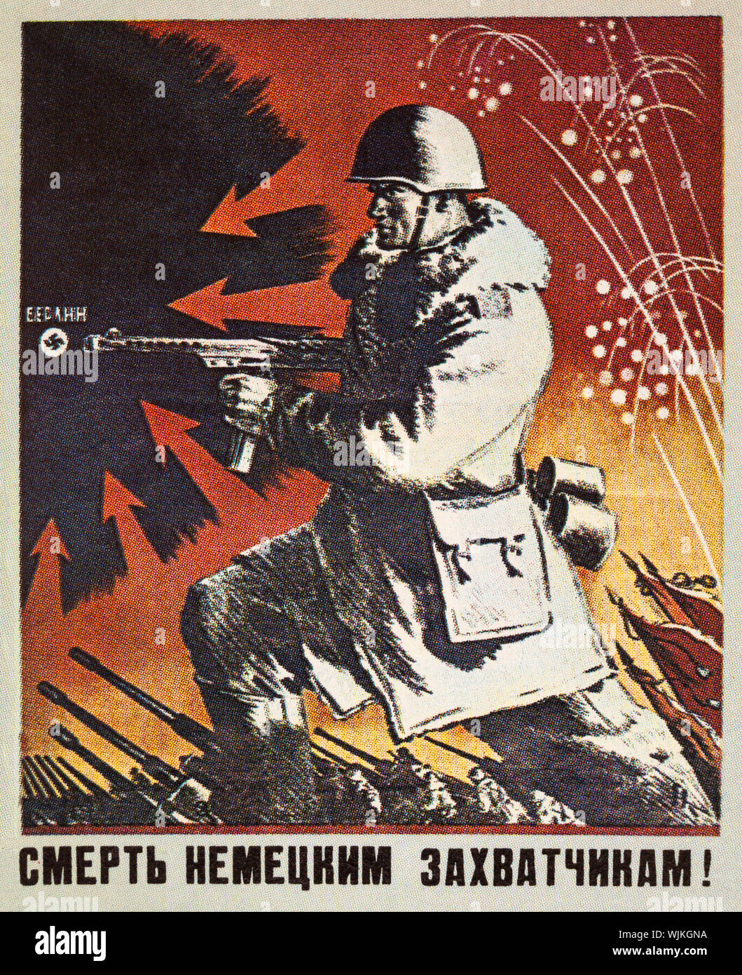 Soviet Constructivism THE DEVELOPMENT OF TRANSPORT Russian Propaganda Poster