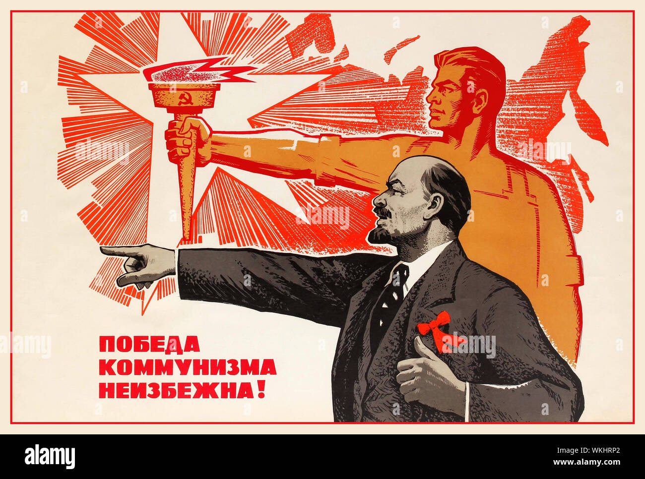 "Vintage 1960's Soviet propaganda poster  ""The Victory of Communism is Inevitable"" featuring illustration of Lenin pointing and a Soviet worker holding a flaming torch of communism behind him. Soviet Russia, 1969, designer: V. Konuhov Stock Photo"