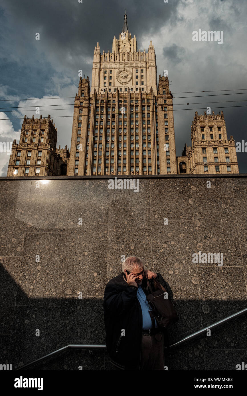 MOSCOW, RUSSIA - JULY 18, 2019: People near the Ministry of Foreign Affairs Stock Photo