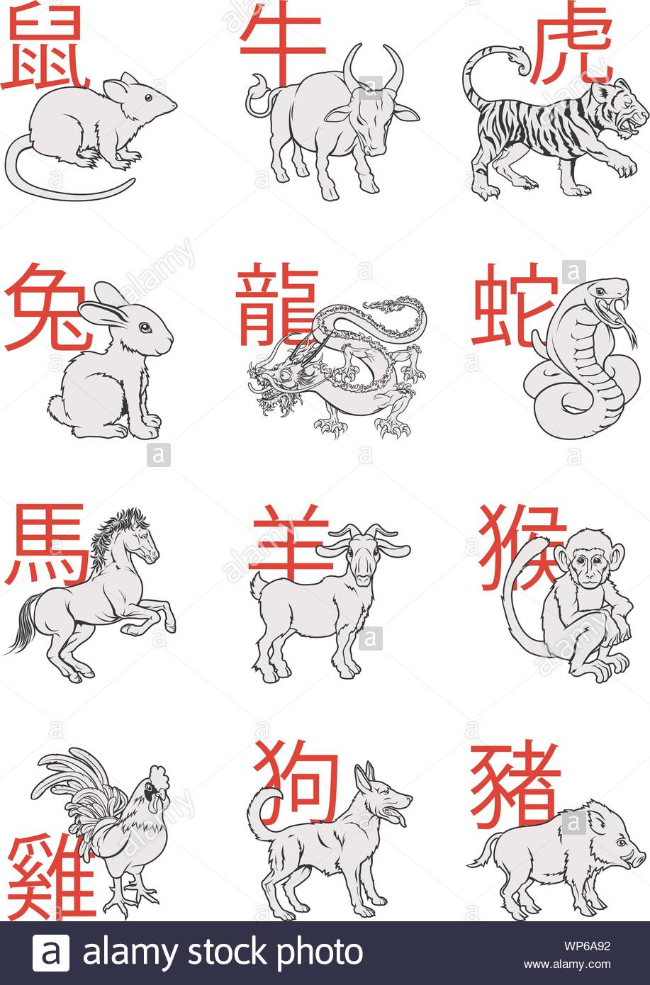 Chinese New Year Zodiac Signs Stock Vector Image Art Alamy