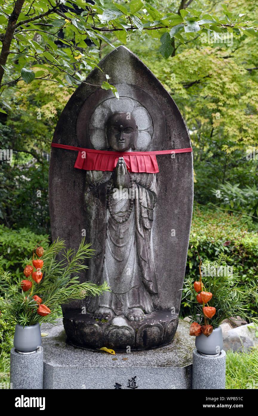 Kyoto - Japan Stock Photo