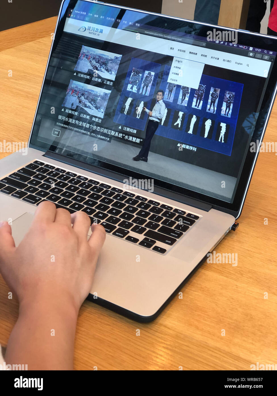 A Chinese netizen browses the website of AI technology company Watrix on his Apple laptop computer in Beijing, China, July 23rd, 2019. Stock Photo