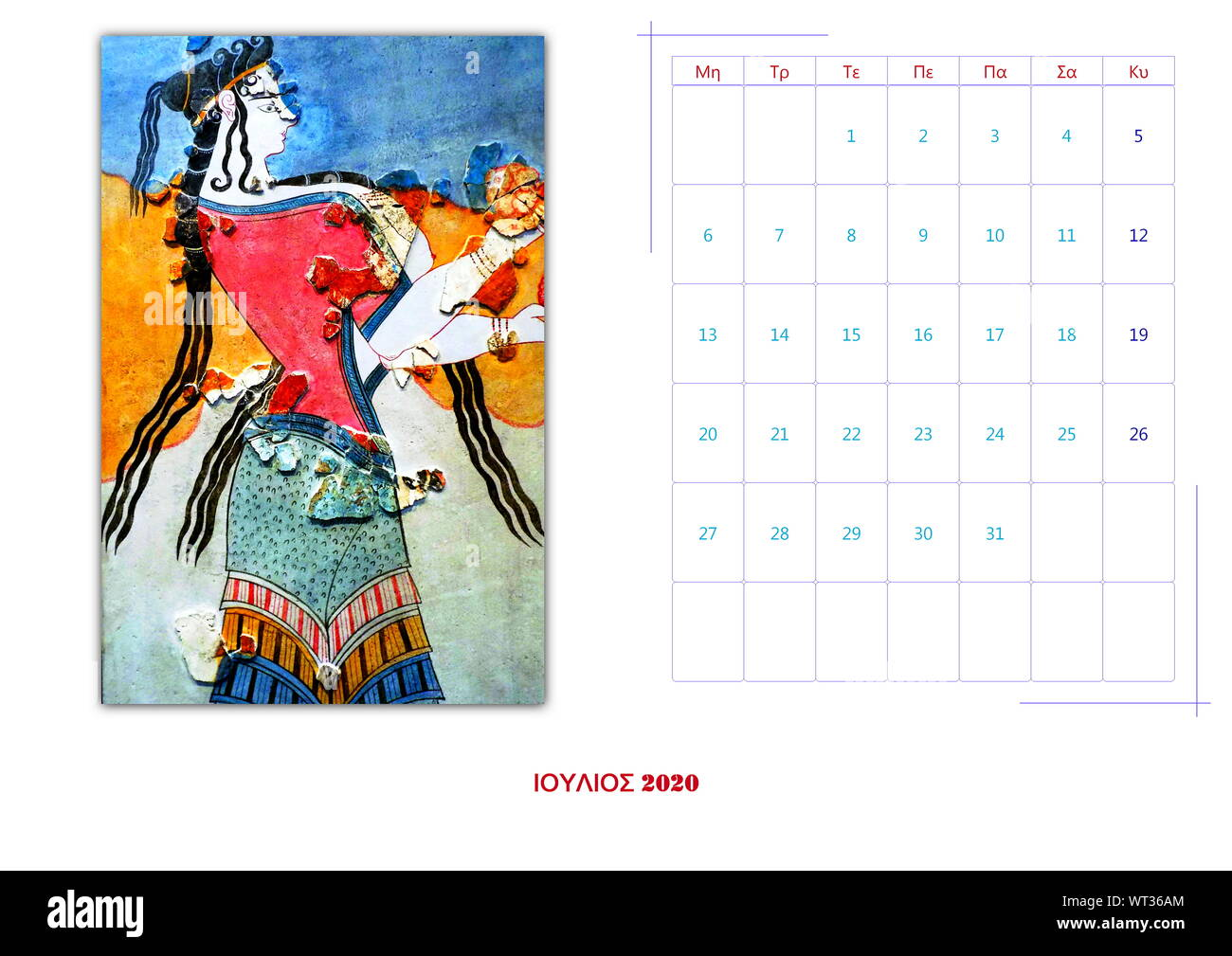 calendar, 2020, per month, 12 photos, fresco, ancient, Greek, Minoic, Mycenaean, collection 2 Stock Photo