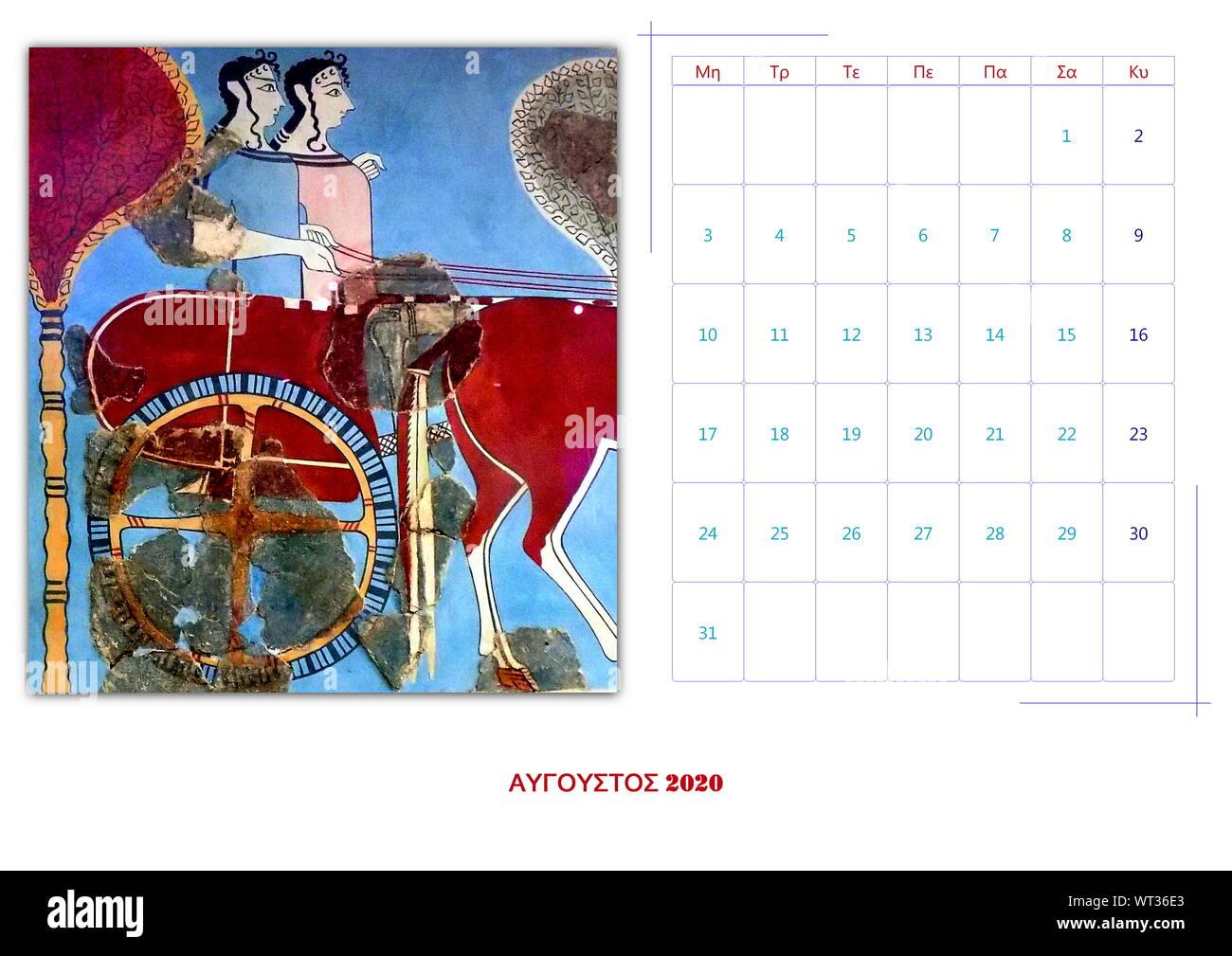 calendar, 2020, per month, 12 photos, fresco, ancient, Greek, Minoic, Mycenaean, collection 2 Stock Photo