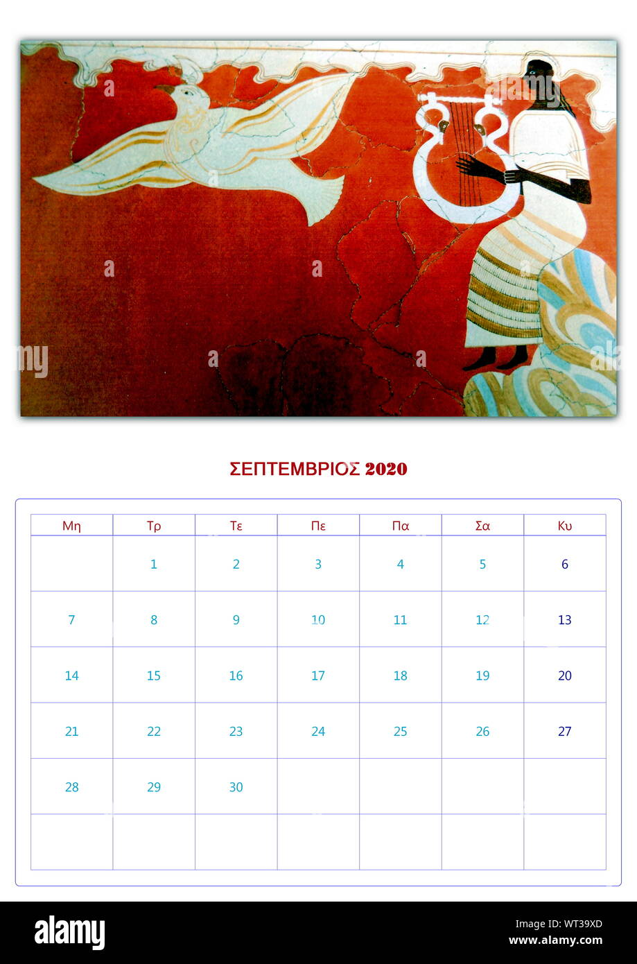 calendar, 2020, per month, 12 photos, fresco, ancient, Greek, Minoic, Mycenaean, collection 1 Stock Photo