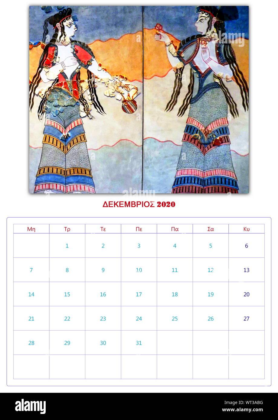 calendar, 2020, per month, 12 photos, fresco, ancient, Greek, Minoic, Mycenaean, collection 1 Stock Photo