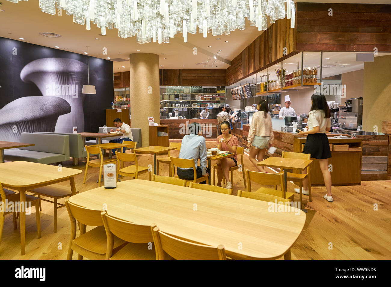 Singapore Circa April 2019 Interior Shot Of Cafe Meal Muji In Jewel Changi Airport Muji Is A Japanese Retail Company Which Sells A Wide Variety Stock Photo Alamy