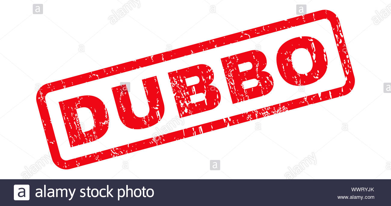Dubbo Rubber Stamp Stock Photo
