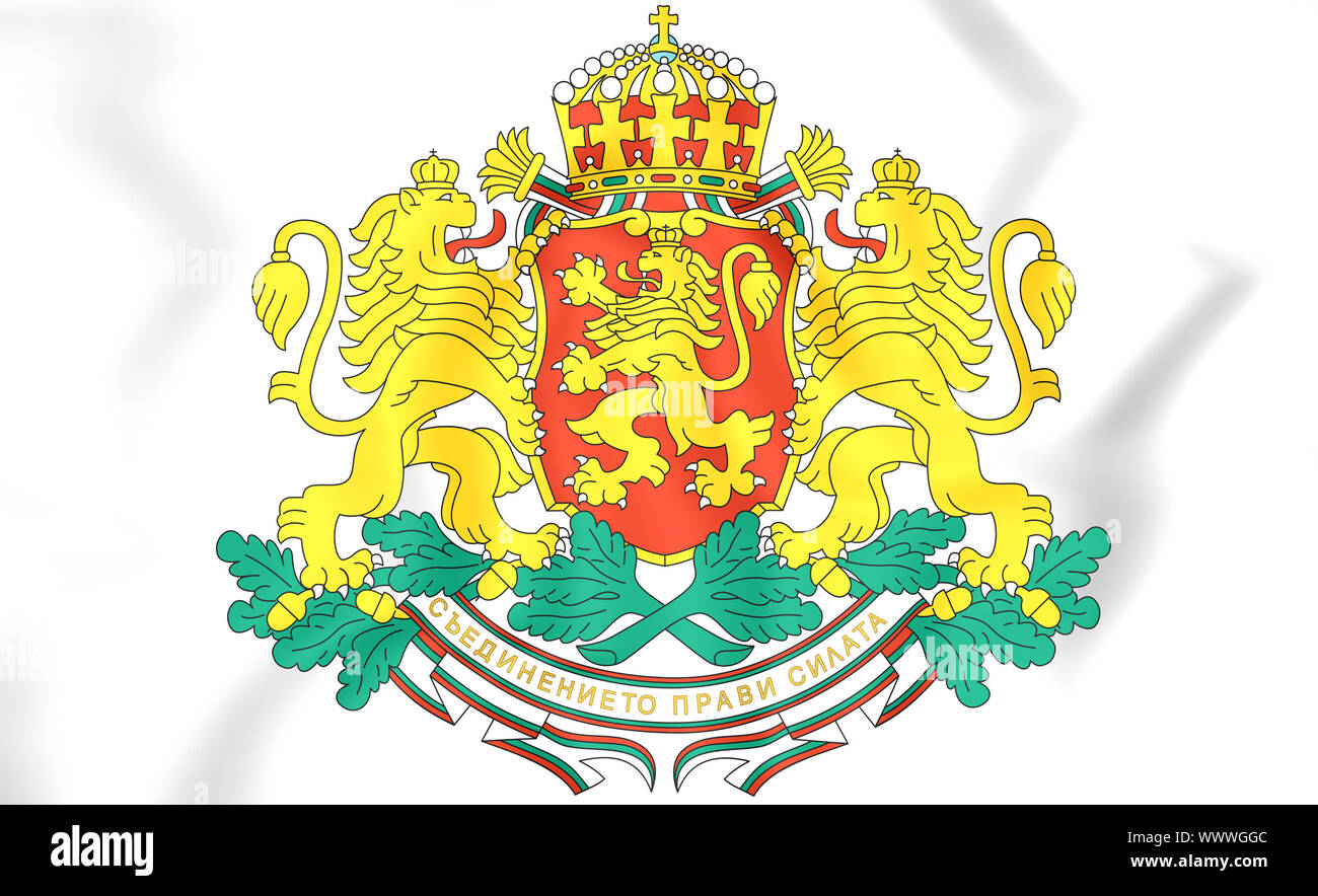 Coat Of Arms Of Bulgaria High Resolution Stock Photography And Images Alamy