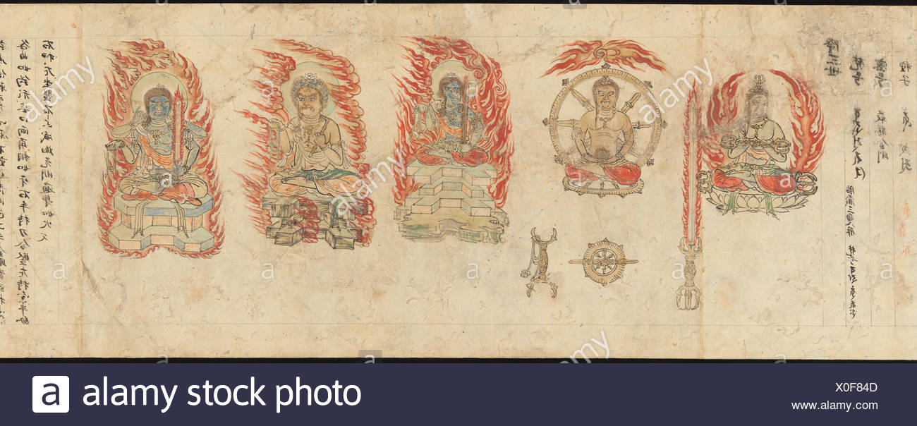 "『図像抄』〈oå·»æŠ""〉明王部諸尊/Iconographic Drawings of the Five Kings of Wisdom (Myoo-bu shoson). Period: Heian period (794-1185); - Stock Image"