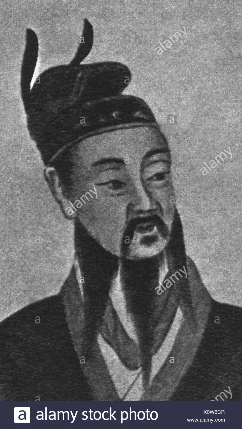 Qin Shi Huang, 259 - 210 BC, Emperor of China 221 - 210 BC (Qin Dynasty), portrait, later Chinese illustration, Additional-Rights-Clearances-NA - Stock Image