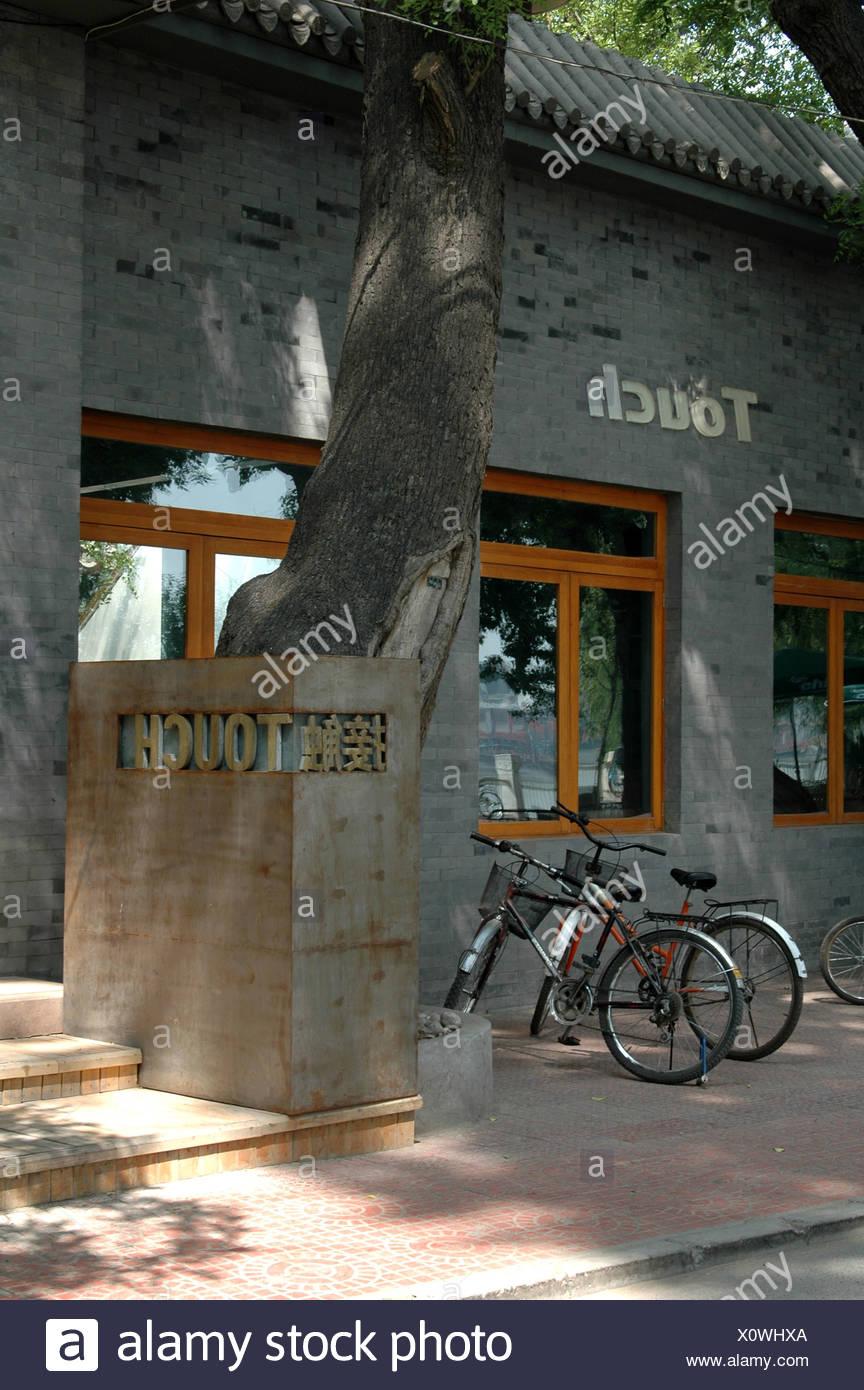 Touch Bar in bar area, Houhai, Beijing - Stock Image