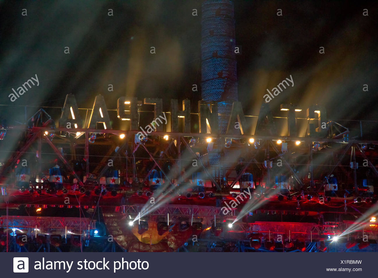 The scene Bike show Stalingrad with the lights mad - Stock Image