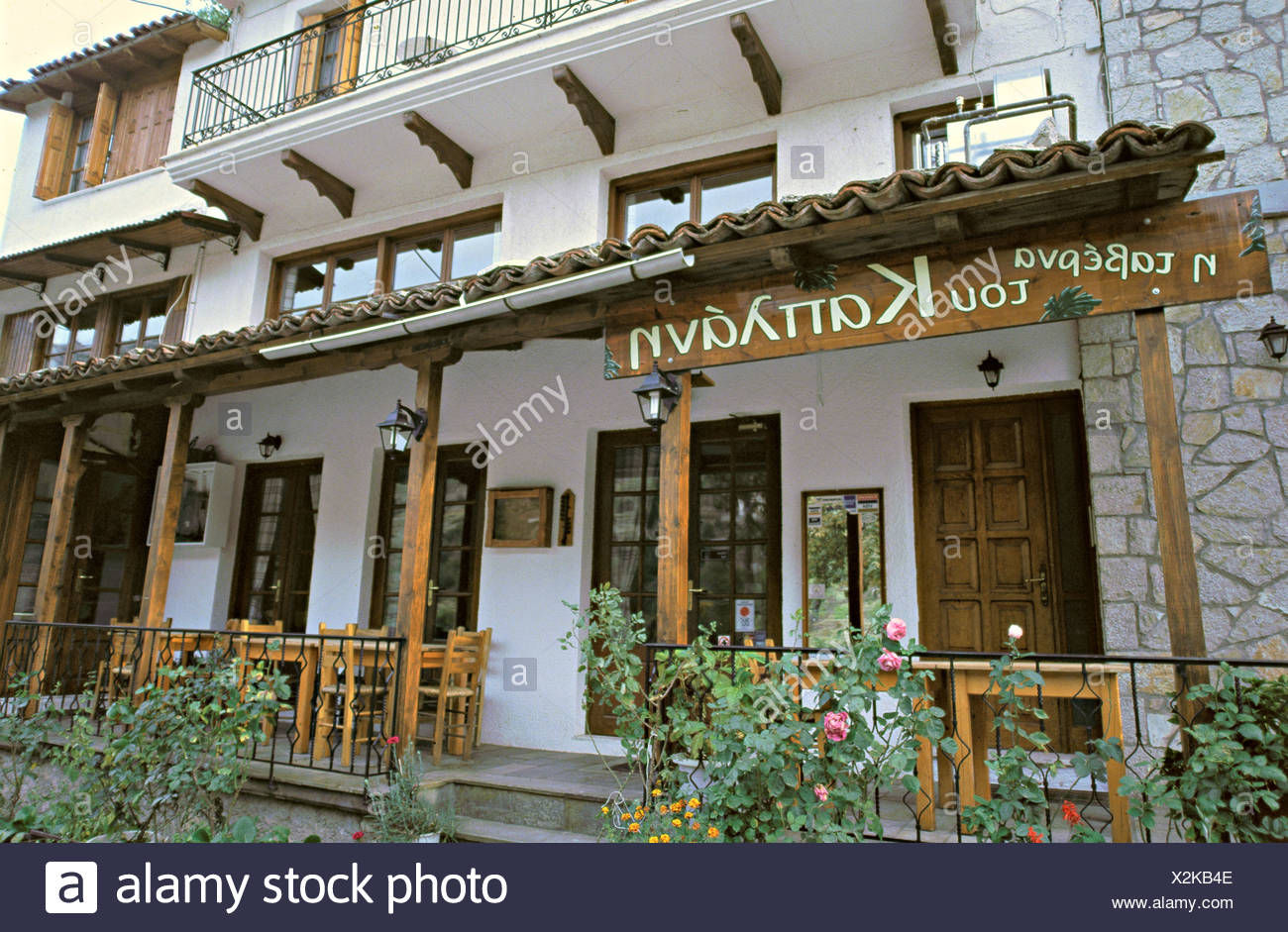 Greece athens arahova kaplanis outdoor tables and chairs