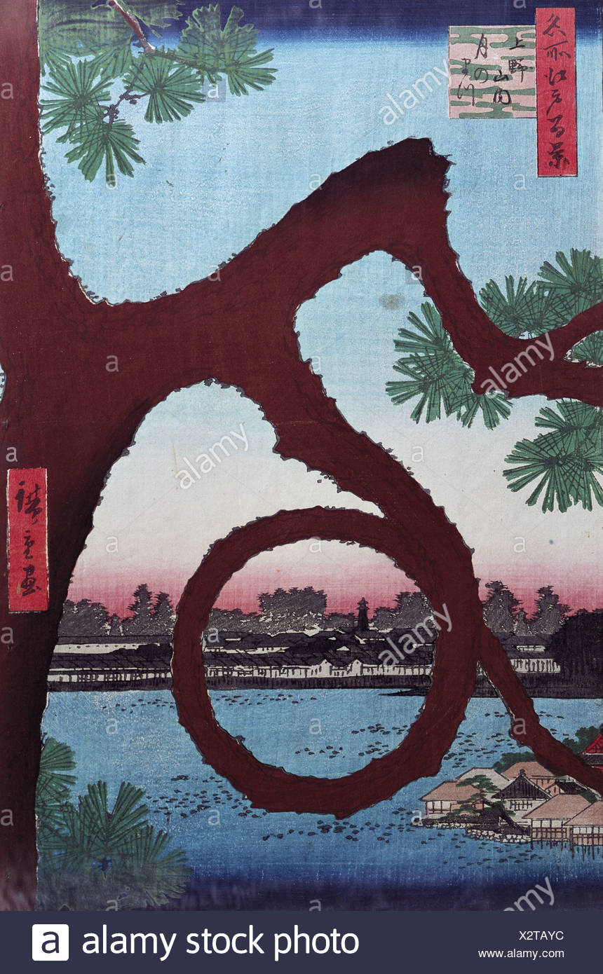 fine arts, Hiroshige Utagawa (1797 - 1858), the moon pine, woodcut, tree, circle, plants, Ukiyo-e, Hiroshige Ando, Japan, Asian - Stock Image