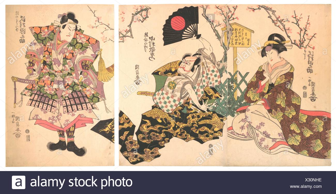 Kabuki Scene at Kumagai's Camp, from the play The Chronicle of the Battle of Ichinotani (Ichinotani futaba gunki). Artist: Utagawa Kunisada - Stock Image
