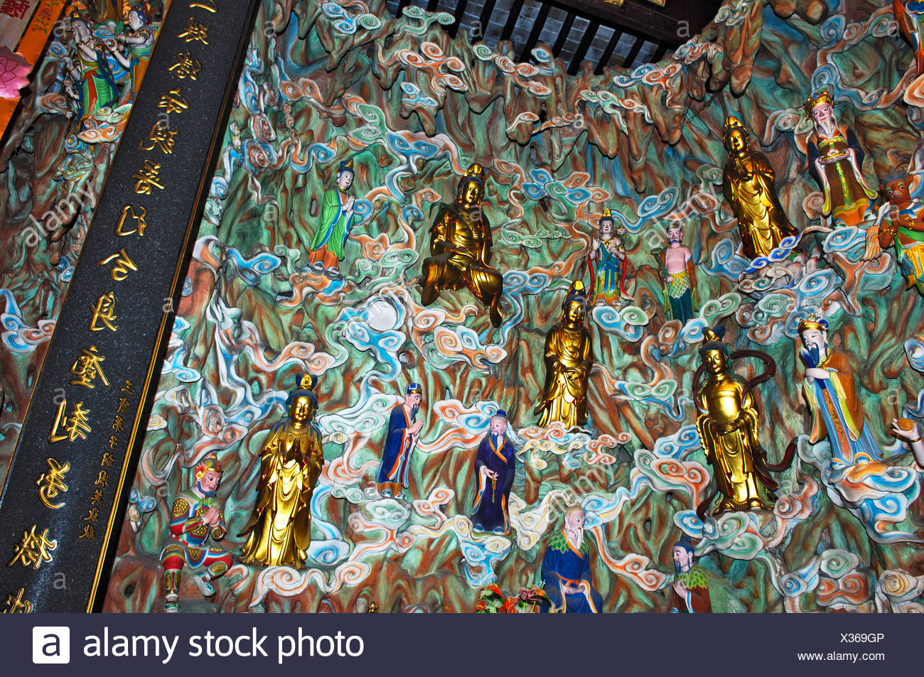 Figurines, gods' heaven, Longhua temple, Shanghai, China - Stock Image