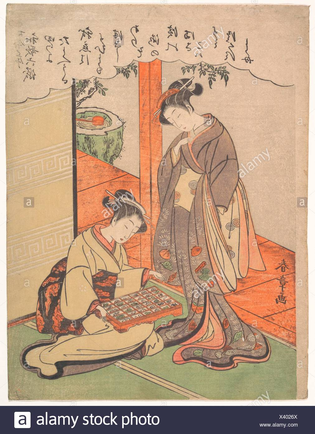 Tatohe uta/Analogy. Artist: Katsukawa Shunsho (Japanese, 1726-1792); Period: Edo period (1615-1868); Date: late 18th century; Culture: Japan; Medium: - Stock Image