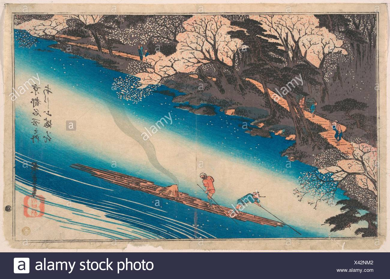 京都名所之内 あらし山満花/Cherry Blossoms at Arashiyama, from the series Famous Places of Kyoto. Artist: Utagawa Hiroshige (Japanese, - Stock Image