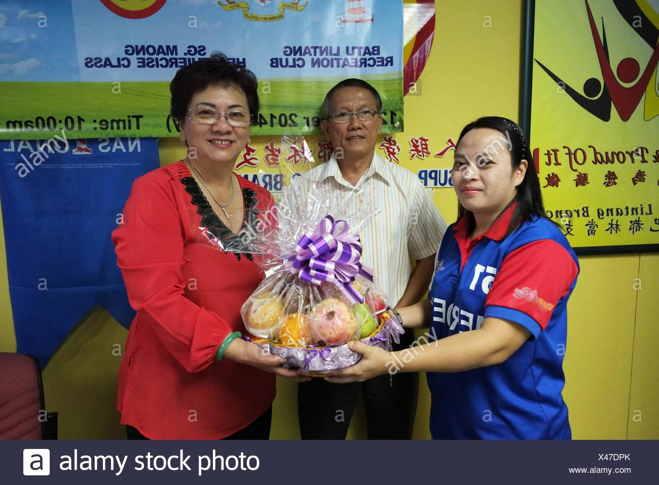 Appreciation gift after the Health talk for the Sungai Maong Community in Kuching, Sarawak, Malaysia. - Stock Image