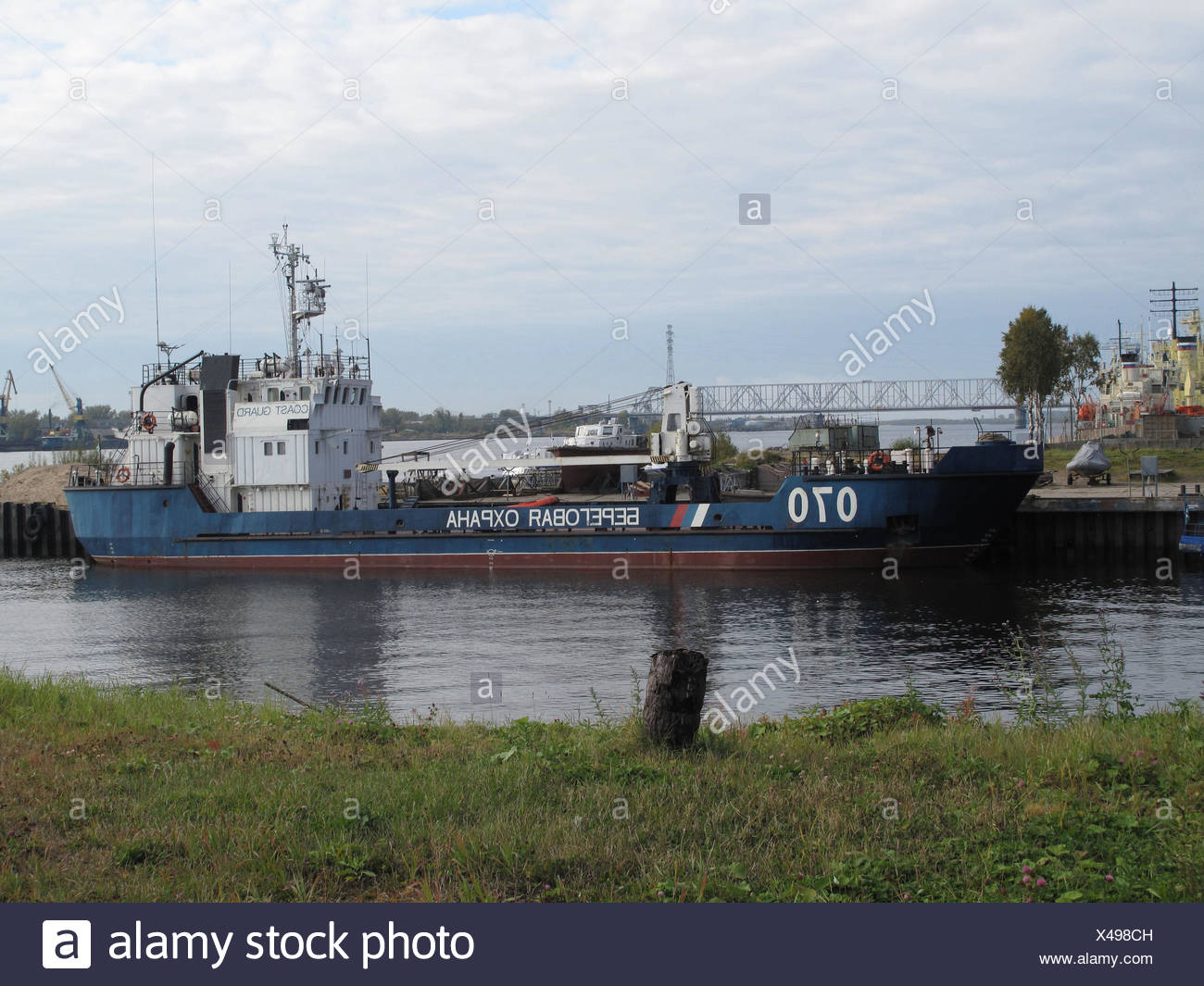 Russia, Archangelsk, supply vessel, transport ship, transport ship, ship, freighter, transport, landing stage, invest, bridge, waters, river, sea, - Stock Image