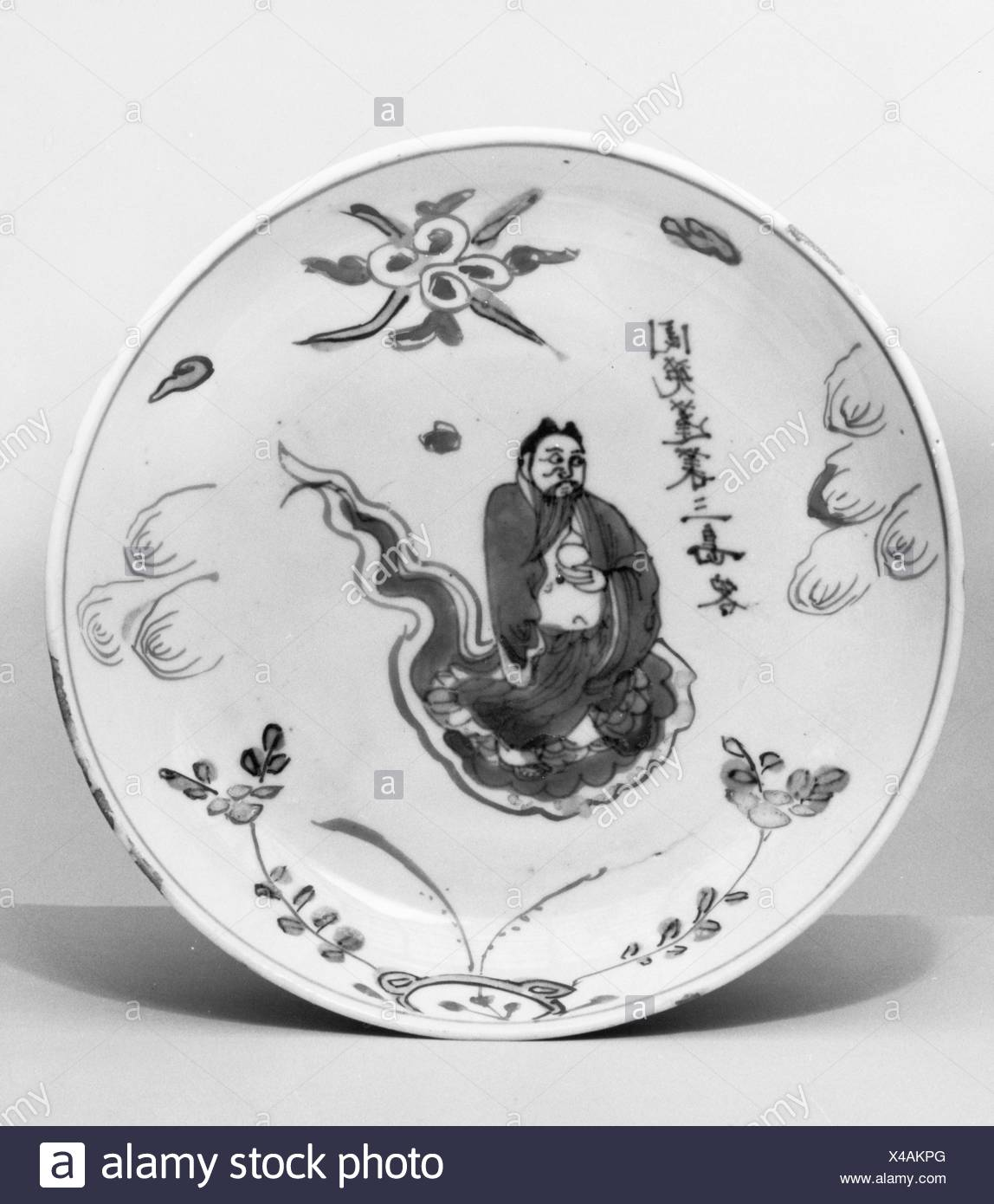 Period: Ming dynasty (1368-1644), Tianqi mark and period (1621-1627);  Culture: China; Medium: Porcelain painted in underglaze blue and