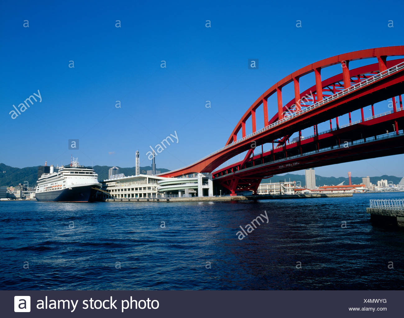 Kobe Bridge, Kobe, Hyogo, Japan - Stock Image