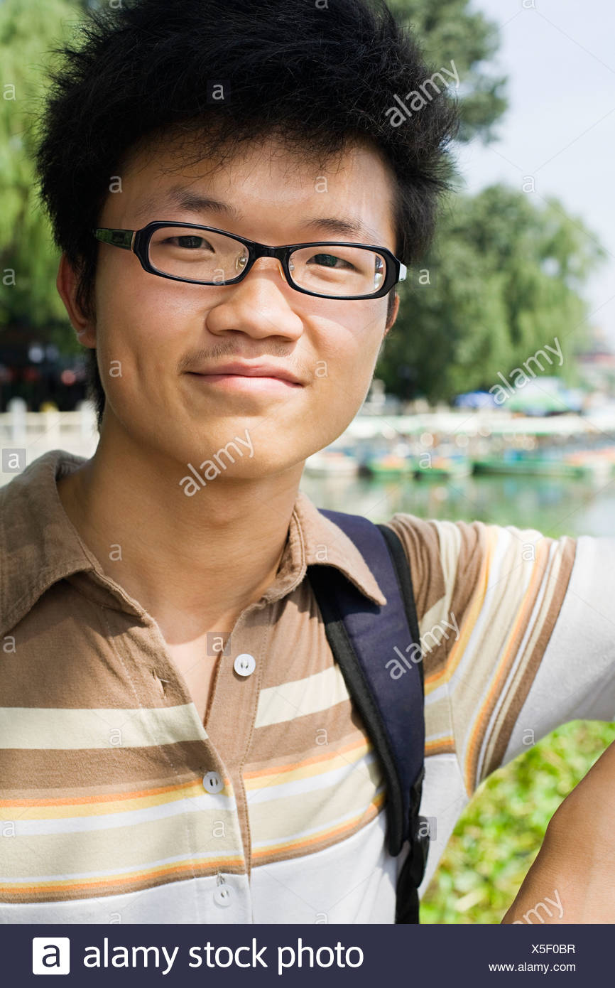 Young chinese man - Stock Image