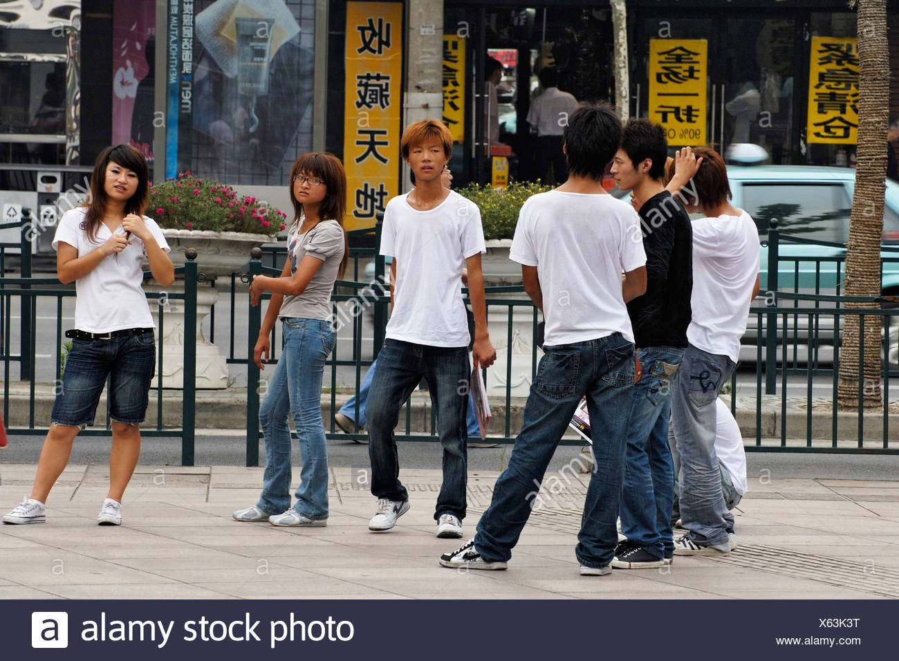 Chinese adolescents, Shanghai, China, Asia - Stock Image