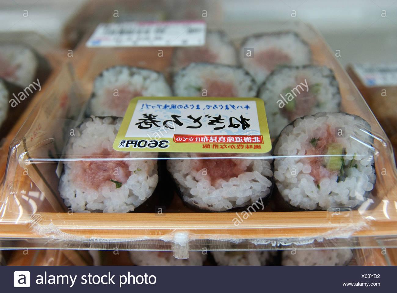 ASIAN FOOD - Stock Image