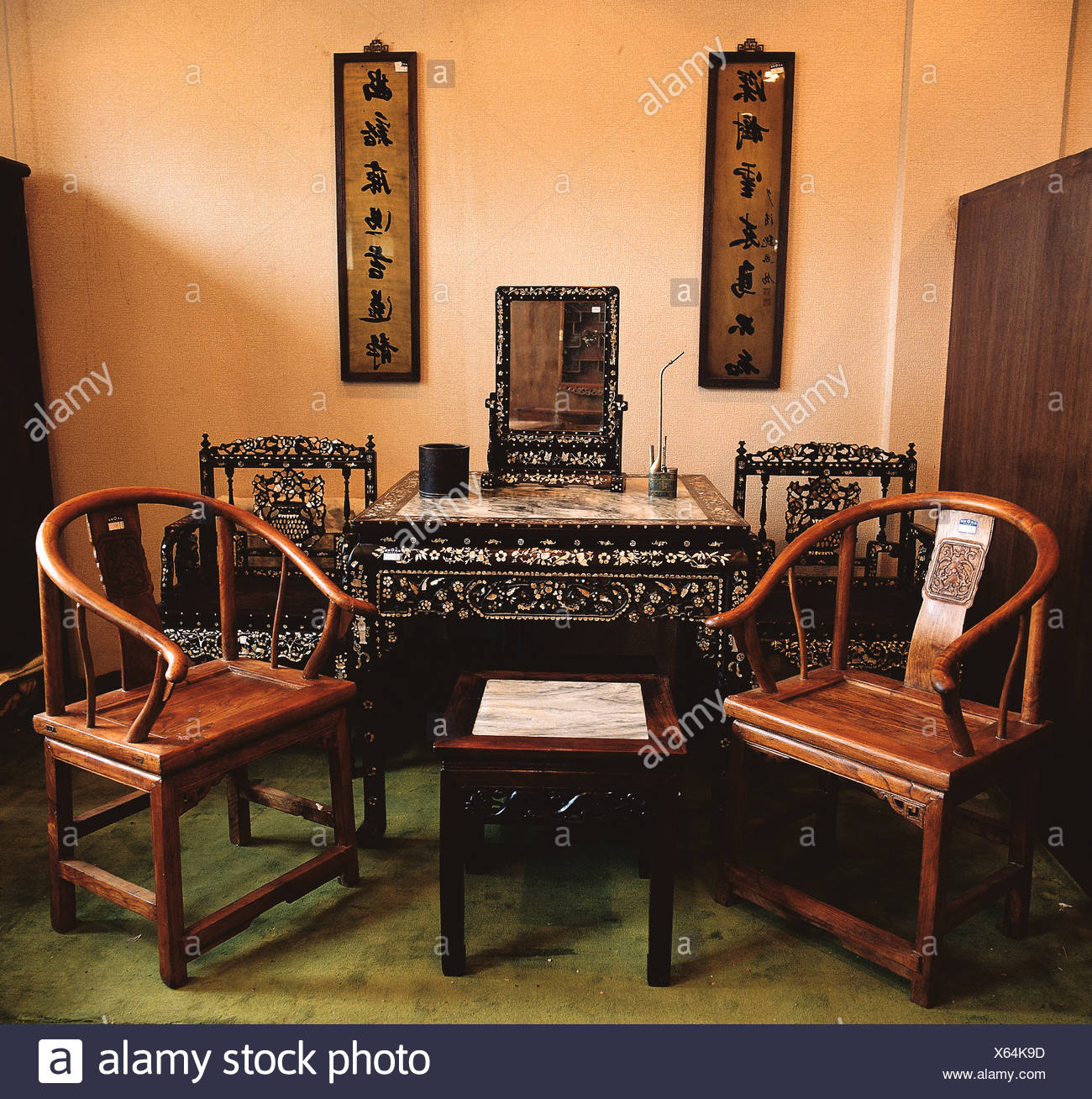 Traditional Study Room: Chinese Traditional Study Room Stock Photo: 279156793