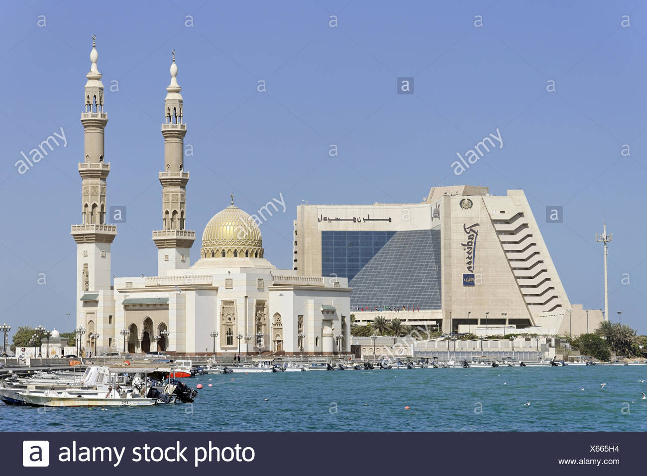 Five-star hotel Radisson Blu, Corniche Road, emirate Sharjah, United Arab Emirates, Arabian peninsula, the Middle East, Asia, - Stock Image