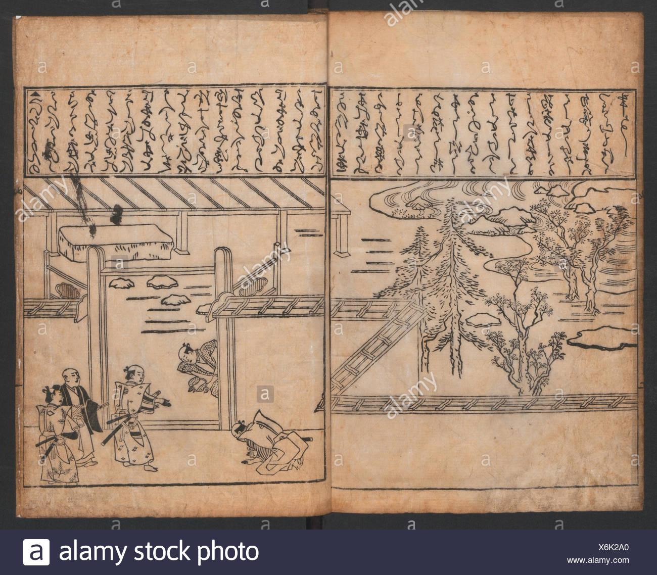 築山図庭画畫 余慶作り庭の図/A Compendium of Model Gardens (Tsukiyama no zu niwa zukushi; Yokei tsukuri niwa no zu). Artist: Hishikawa - Stock Image