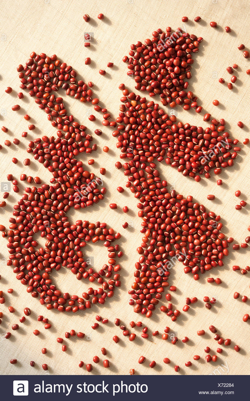 Chinese calligraphy made of red beans - Stock Image