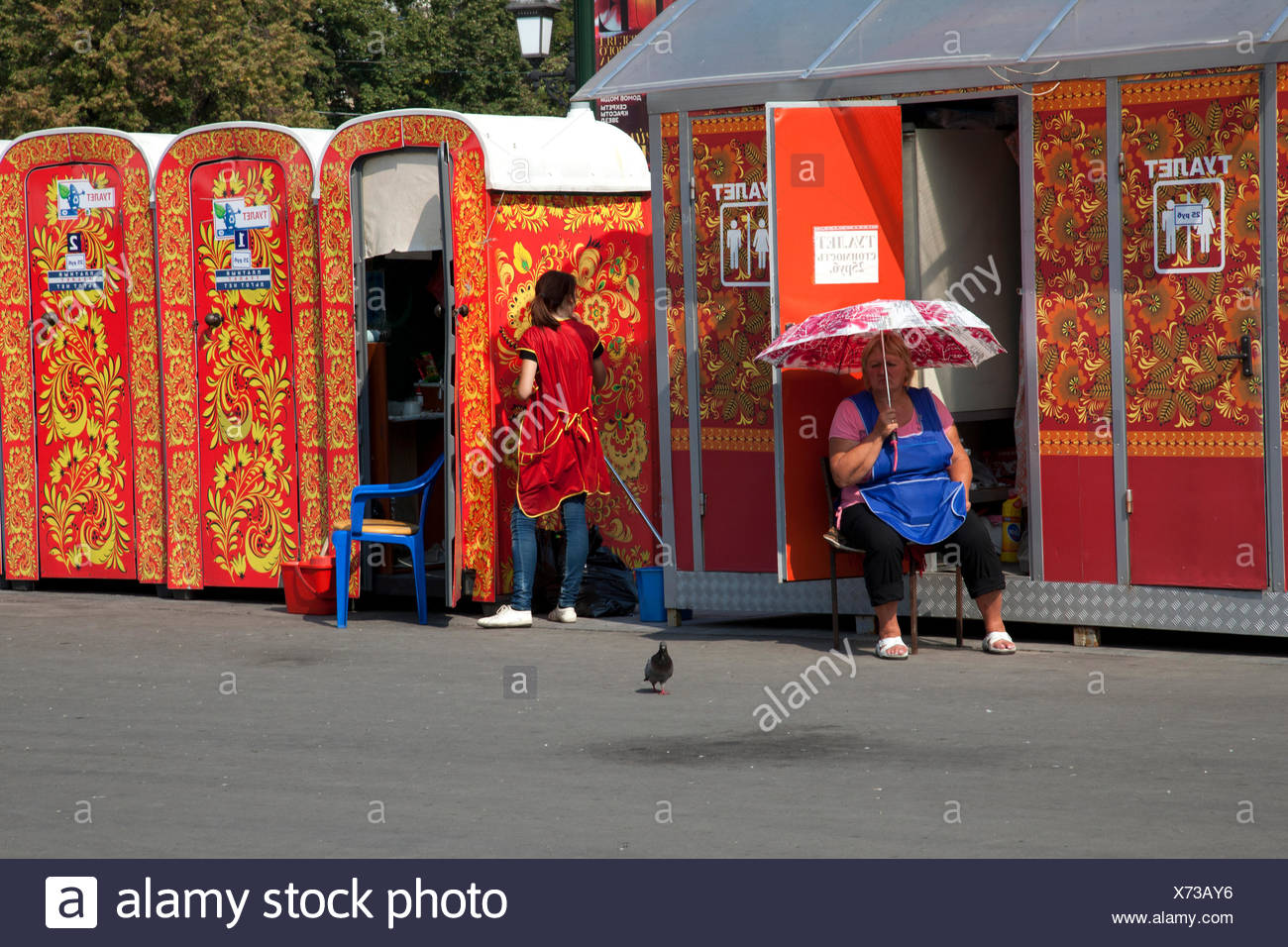 Sidewalk Convenience Moscow Style - Stock Image