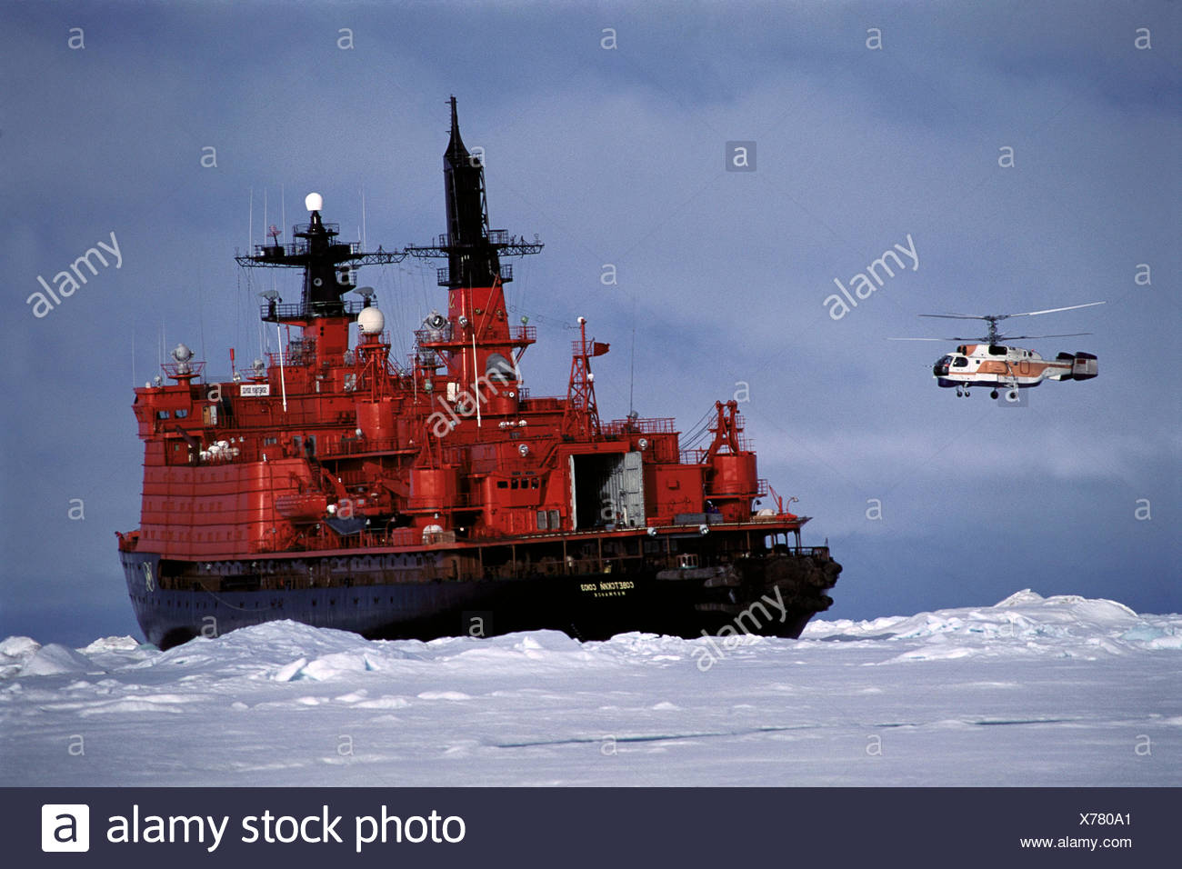 Sovetskiy Soyuz nuclear powered icebreaker. North Pole - Stock Image