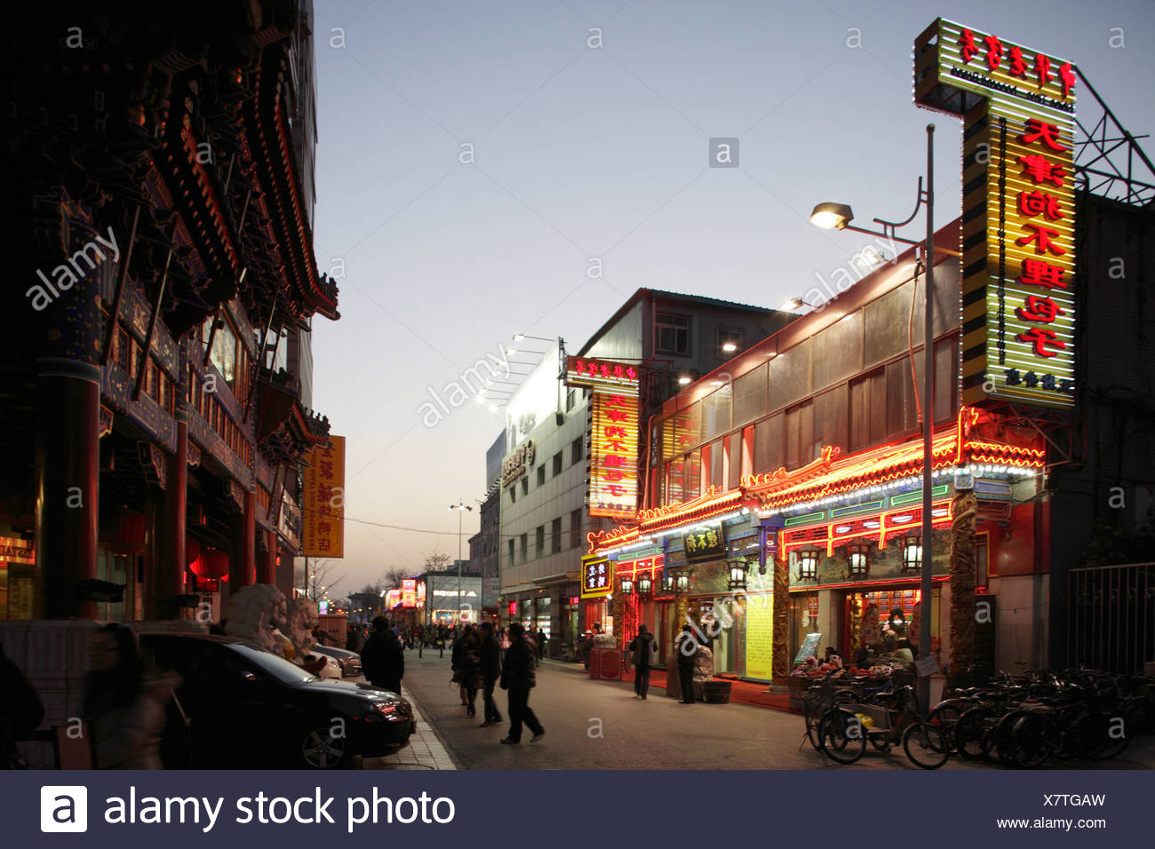 The night view of the famous Gou Bu li aka Go Believe steamed stuffed bun restaurant in Wang Fu Jing shopping district  Beijing - Stock Image