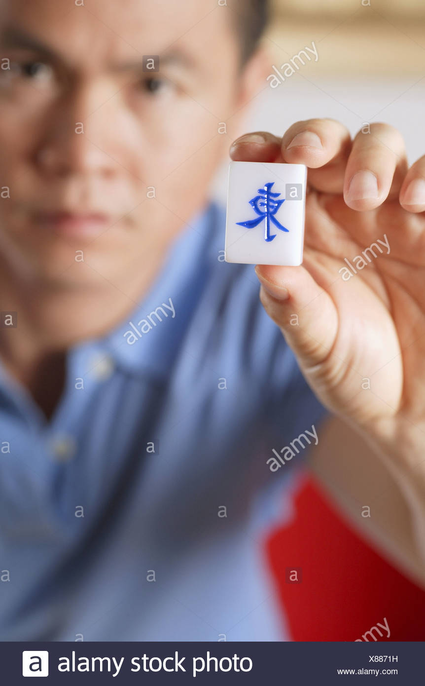 what does east mean in chinese