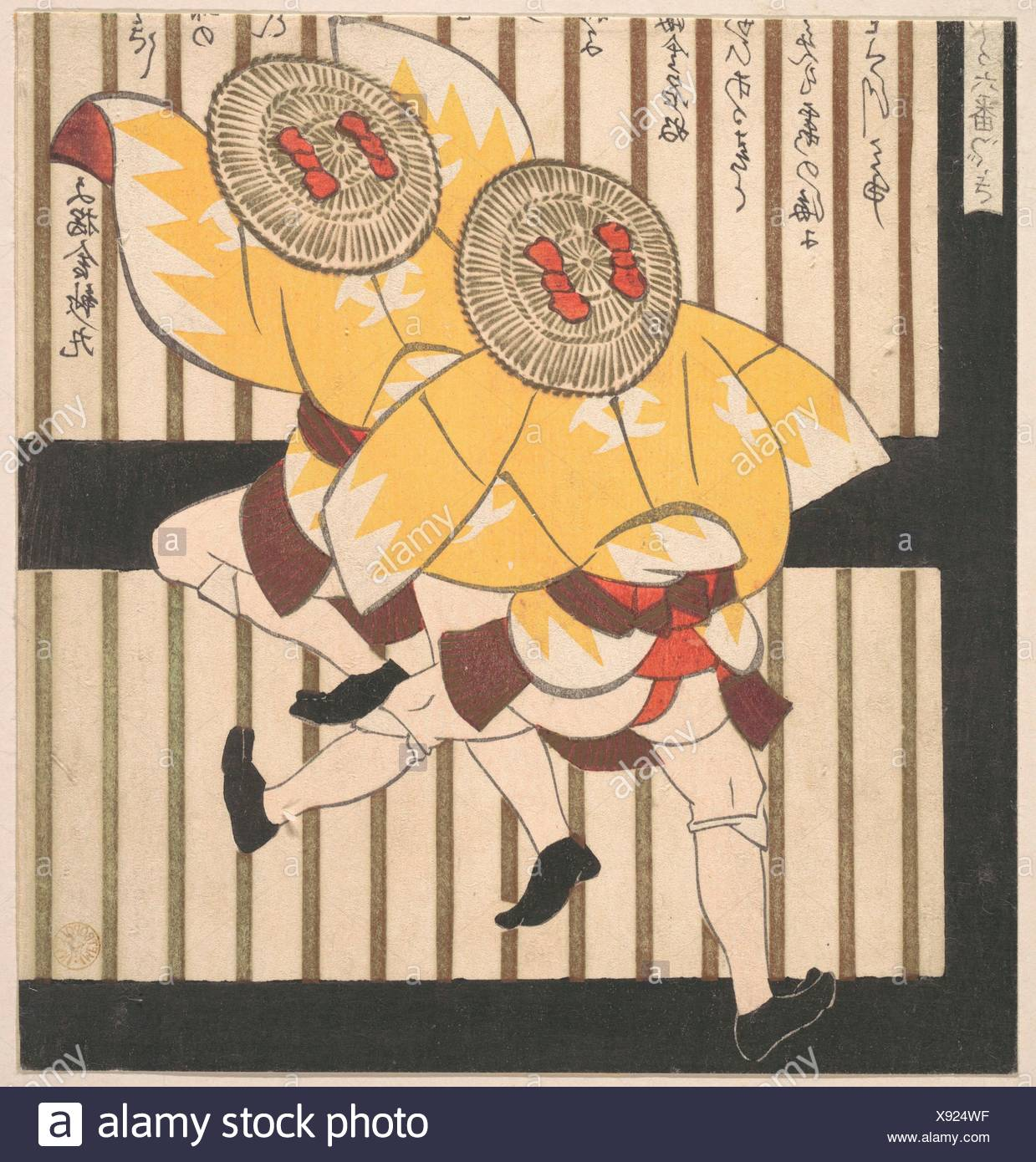 Two Men Wearing Yellow Coats and Straw Hats with Red Bows. Artist: Yashima Gakutei (Japanese, 1786?-1868); Period: Edo period (1615-1868); Date: - Stock Image